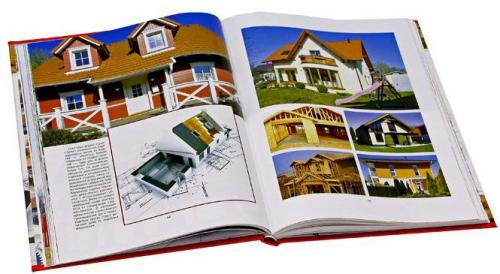 Построить ДОМ с нуля своими руками. Строительство дома от А до Я своими руками